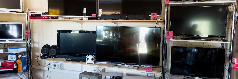Weistrands TV - Butik